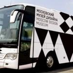 Moscow Design Museum, le musée sans domicile fixe