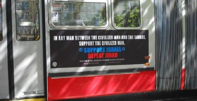 « Dans toute guerre entre l'homme civilisé et le sauvage, soutenez l'homme civilisé. Soutenez Israël. Infligez la défaite au djihad »