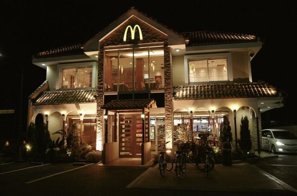 Shiga – Japon