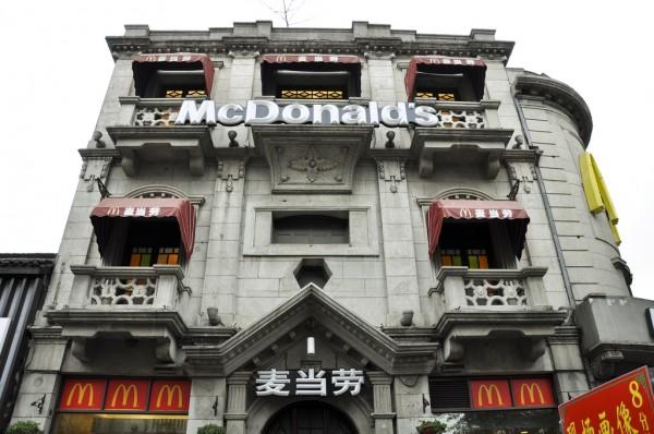 Downtown Hangzhou (Chine)