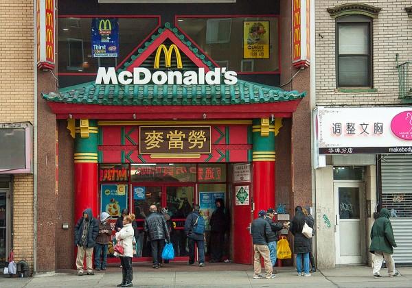Chinatown – New York City (USA)