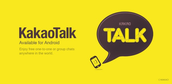 Kakao-Talk-Messenger1