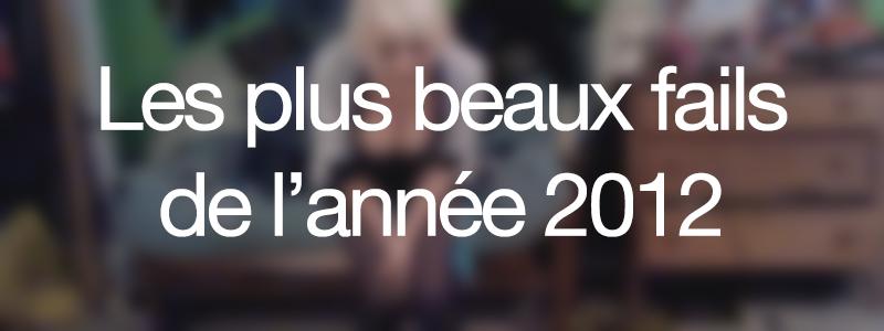 fails-2012-2013