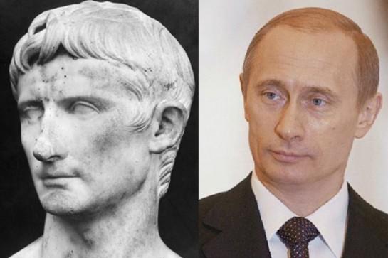 L'empereur Auguste César – Vladimir Poutine