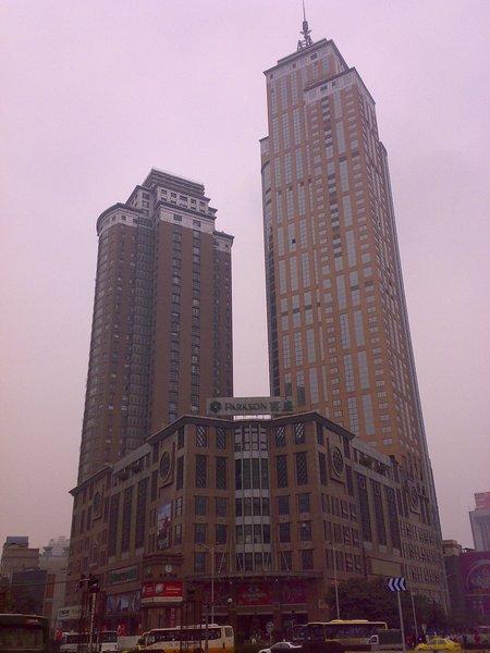 258m (Chongqing, Chine, 2004)