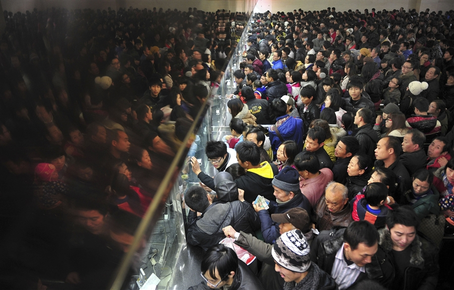 china buy tickets