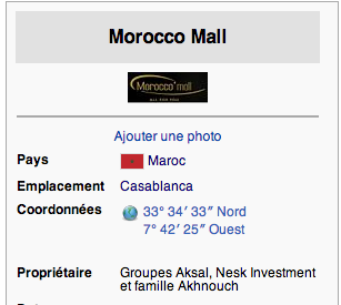 morocco-mall-vol