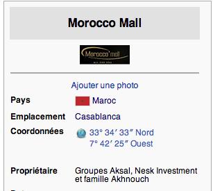 morocco-mall-vol