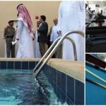 Une prison de luxe pour les terroristes en Arabie Saoudite