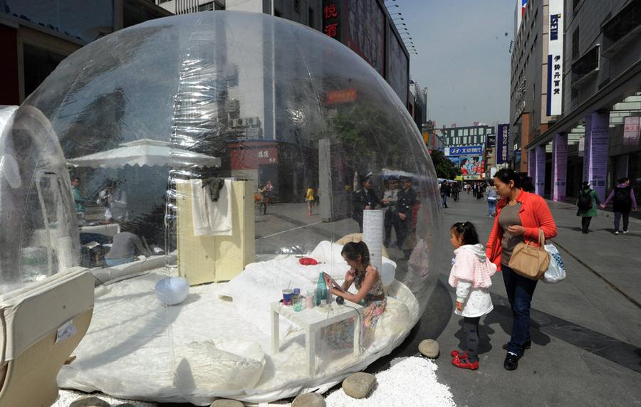 bubble-chengdu