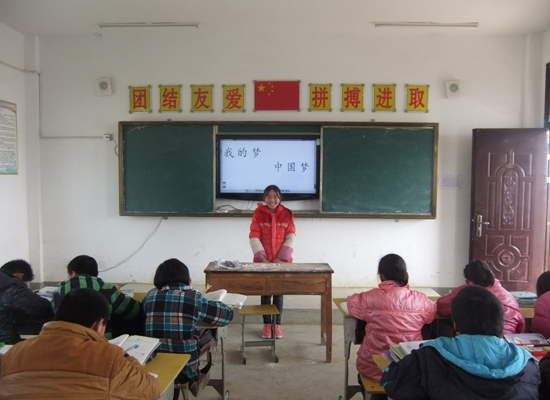cours-chinois