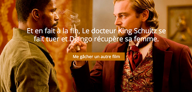 django-gacher-film