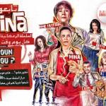 Mina, la nouvelle émission de Medi 1 TV se révèle