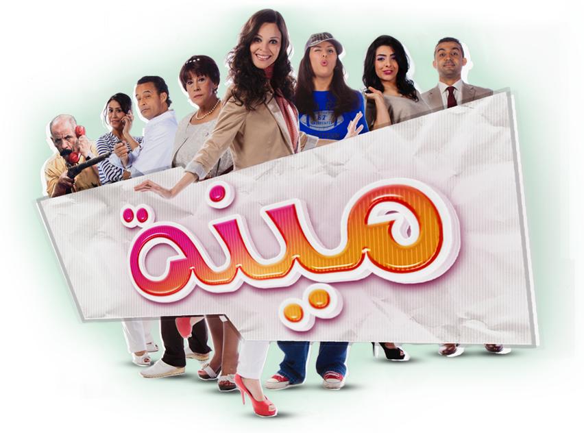 mina-medi1-tv