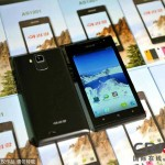 Arirang, le premier smartphone nord coréen