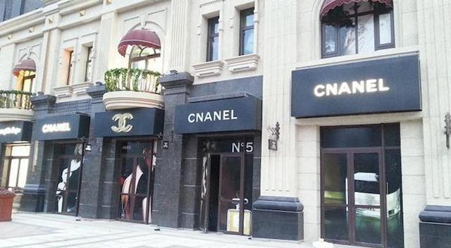 chanel-fake