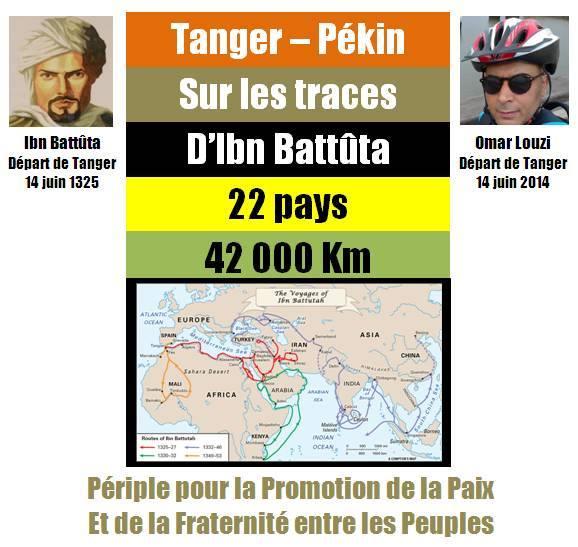 voyage-ibn-battuta