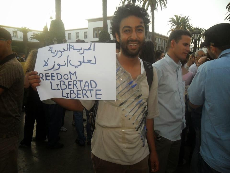Omar FreeAnouzla