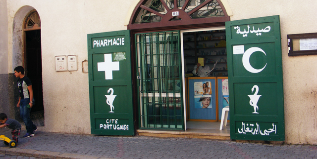 Acheter Pharmacie Ethionamide Maroc