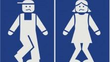 RunPee : L'application qui vous dit quand aller aux toilettes