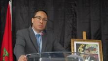 Une agence nucléaire prochainement au Maroc