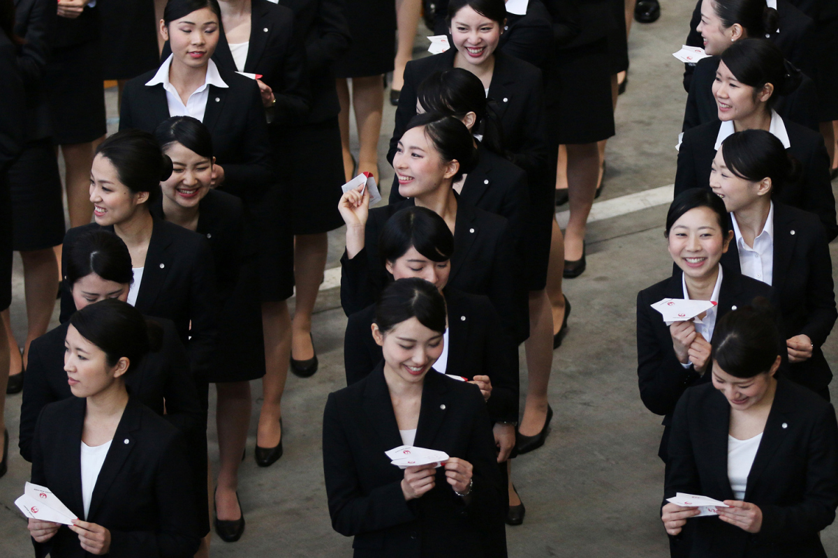Japan Airlines Co. New Employees Take Part In Initiation Ceremony