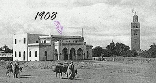 Marrakech - La poste