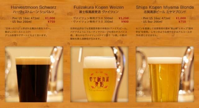 brasserie-pass-biere-gratuite-illimitee-2