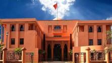 Cadi Ayyad, l'université marocaine qui figure au classement Times Higher Education
