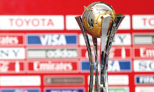 Billets en vente pour le mondial des clubs au maroc - Programme coupe du monde des clubs 2014 ...