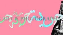Entretien avec Ghita Benlamlih de GB Art & Photography