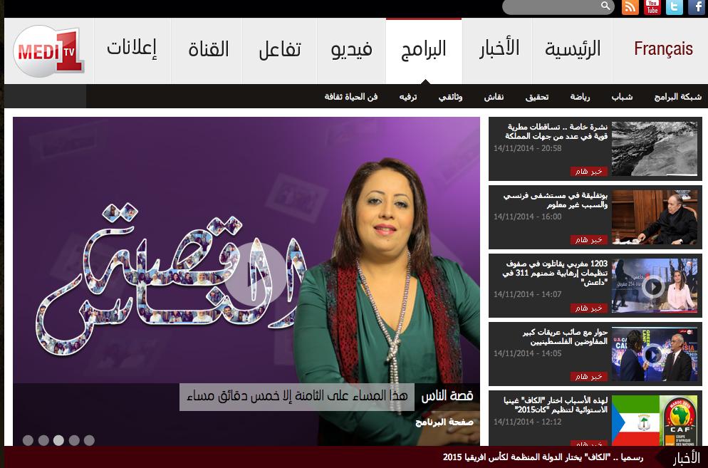 Capture d'écran 2014-11-14 21.22.44