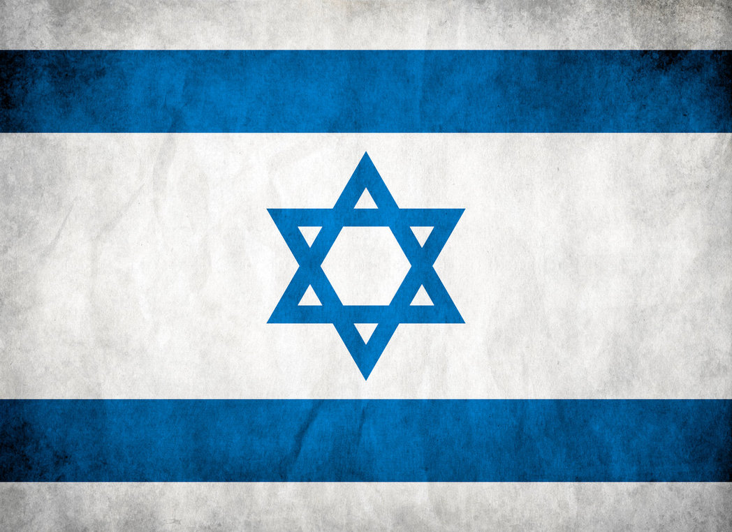 Israel_Grungy_Flag_by_think0