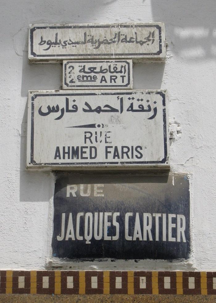 Rues Rabat