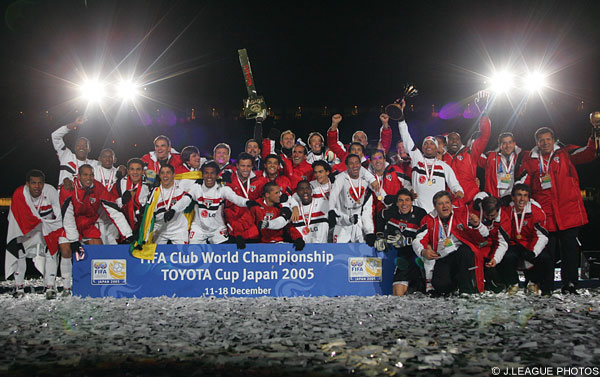Toyota Cup 2005