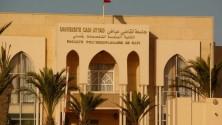 Une université marocaine classée dans le top 50 mondial