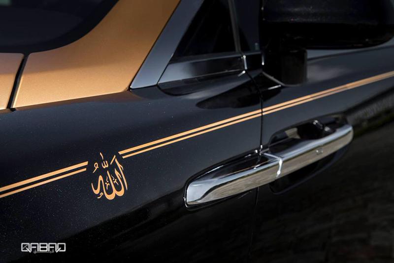 qabaq-wraith-kaaba-4