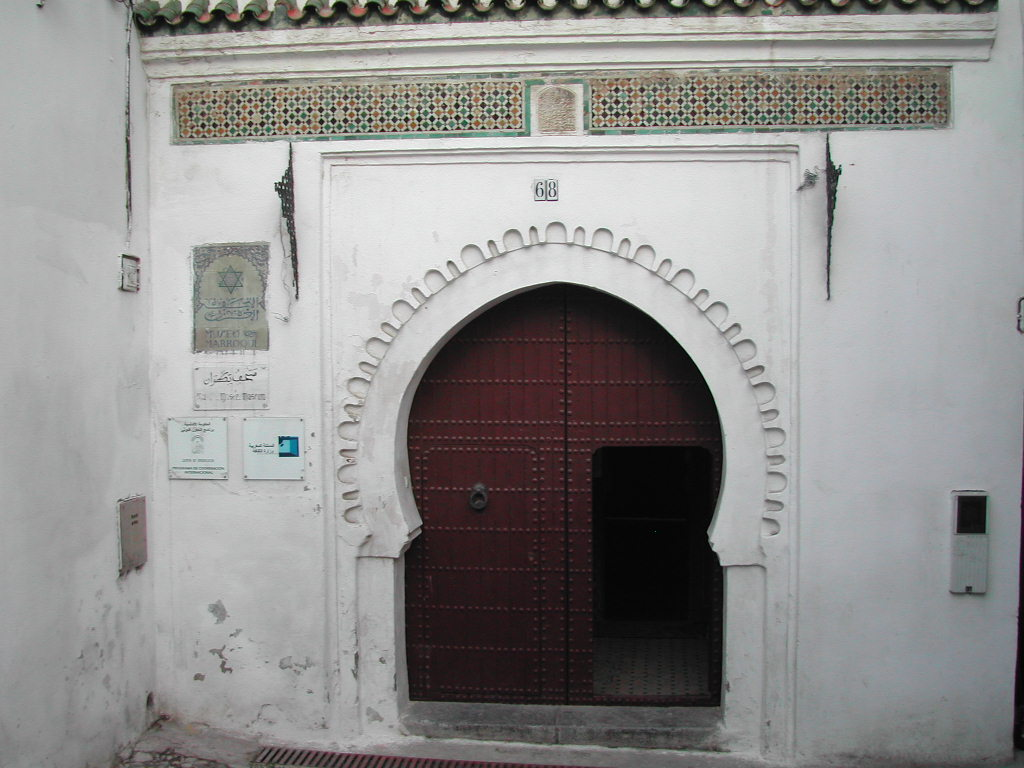 Musee-Ethnographique-tetouan-11