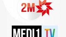Et si on inversait les logos de marques marocaines ?