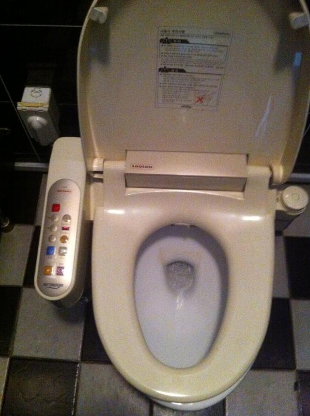 toilet_w640