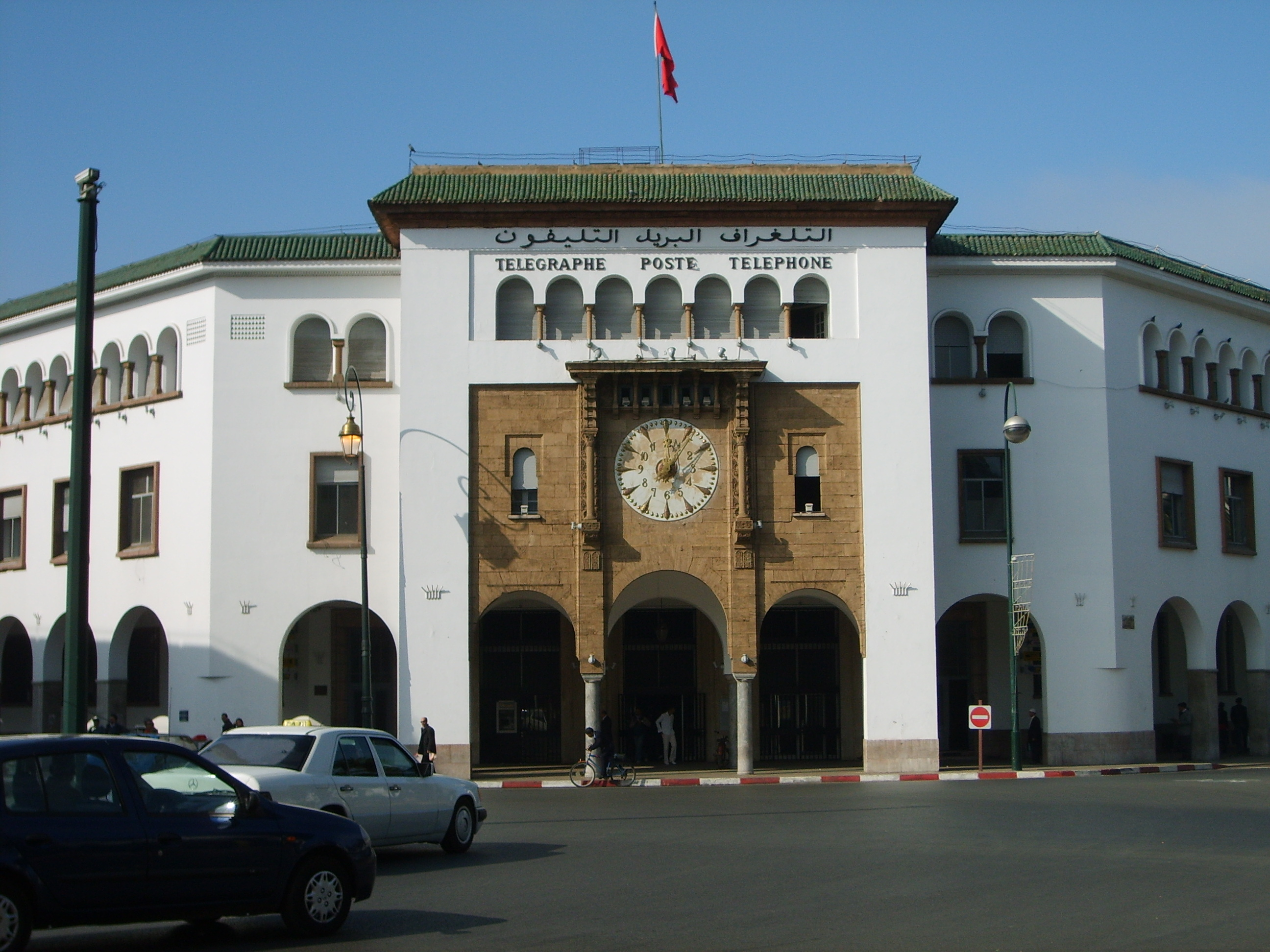 Rabat,_Telegraphe_Poste_Telephone