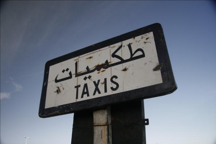 taxi-maroc