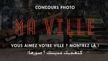 Voici les 12 gagnants du concours photographique Ma ville