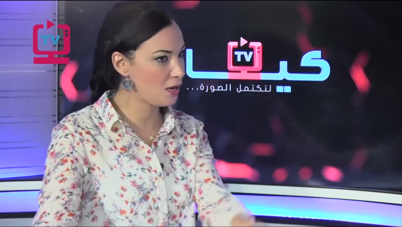 Quatri me extrait de much loved film de nabil ayouch for Chambre 13 film marocain trailer
