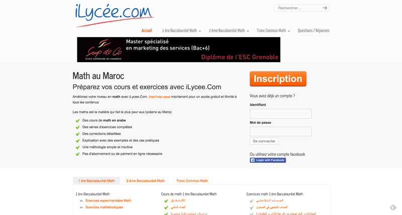ilycee-bac-maroc