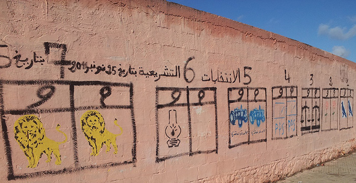 http://www.actu-maroc.com/wp-content/uploads/2015/07/inti.jpg