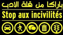 Stop aux incivilités, la nouvelle campagne de sensibilisation lancée par «Incivilité Maroc»