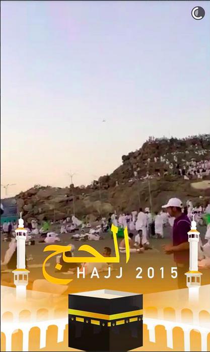Capture d'écran 2015-09-23 à 14.01.08