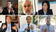 Quiz : Quel politicien Marocain es-tu ?