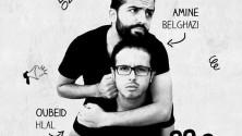 10 choses qui rendent 'Les Inqualifiables' les futures stars montantes de la comédie Marocaine